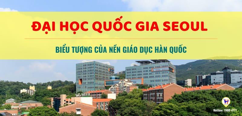 đại học quốc gia seoul hàn quốc - Du học HVC